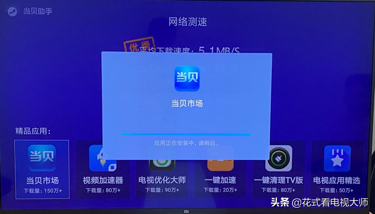 「详细图文教程」小米电视ES2022怎么安装第三方软件?