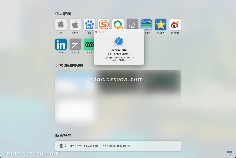 Mac常见问题:解决 Safari 浏览器无法打开网站的问题
