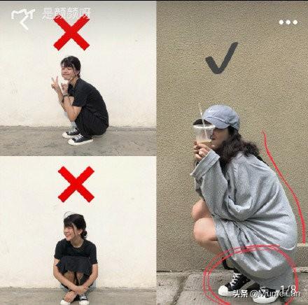 摆poss是什么意思 拍照不知道怎么摆poss(干货)