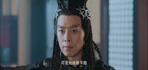 唐砖下之灵域双生影片剧照3