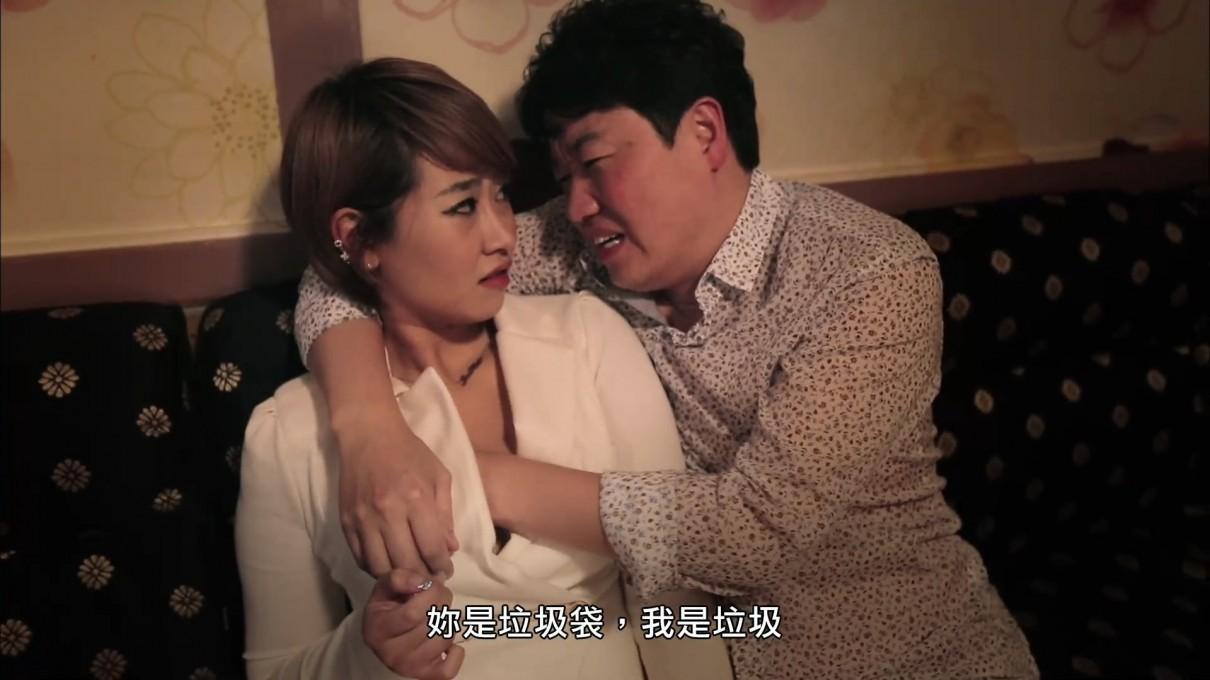 虚张声势 韩国情色R级影片剧照4