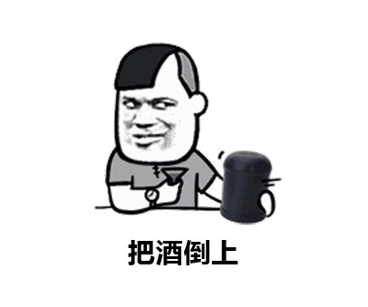 揭秘广东人都玩过的酒桌游戏,每人一个骰盅,玩法却能千变万化