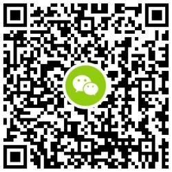 腾讯理财通部分用户简单领取2.88元红包 秒推-刀鱼资源网 - 技术教程资源整合网_小刀娱乐网分享-第4张图片