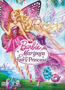 芭比之蝴蝶仙子2海报