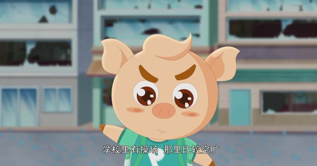 两只小猪之勇闯神秘岛[公映版国产动画电影]影片剧照3