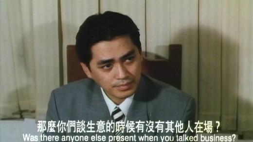 阉夫奇案之情劫 免费高清视频影片剧照5